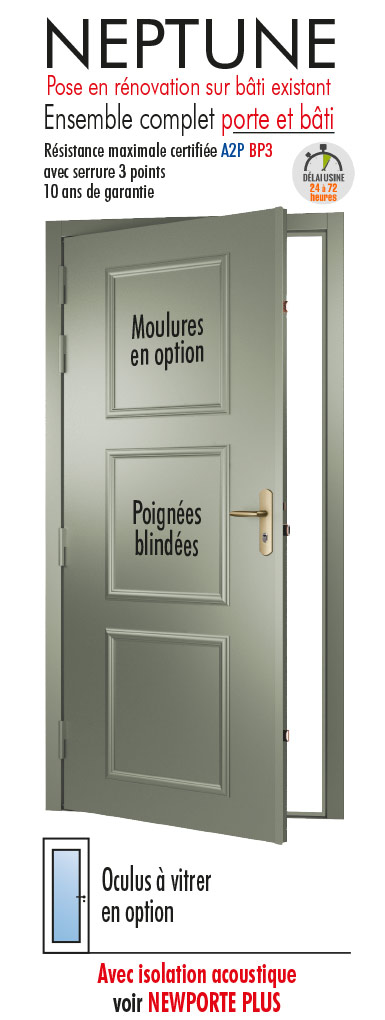 Porte blind e bp 1 bp3 neptune tordjman metal for Porte tordjman